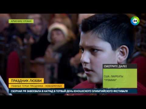 В Армении отмечают Трндез - любимый праздник молодоженов