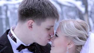 Свадьба Ростислава и Светланы. Декабрь 2013 год.