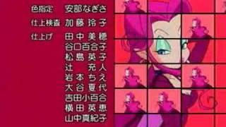 The ending animation of Vampiyan Kids.