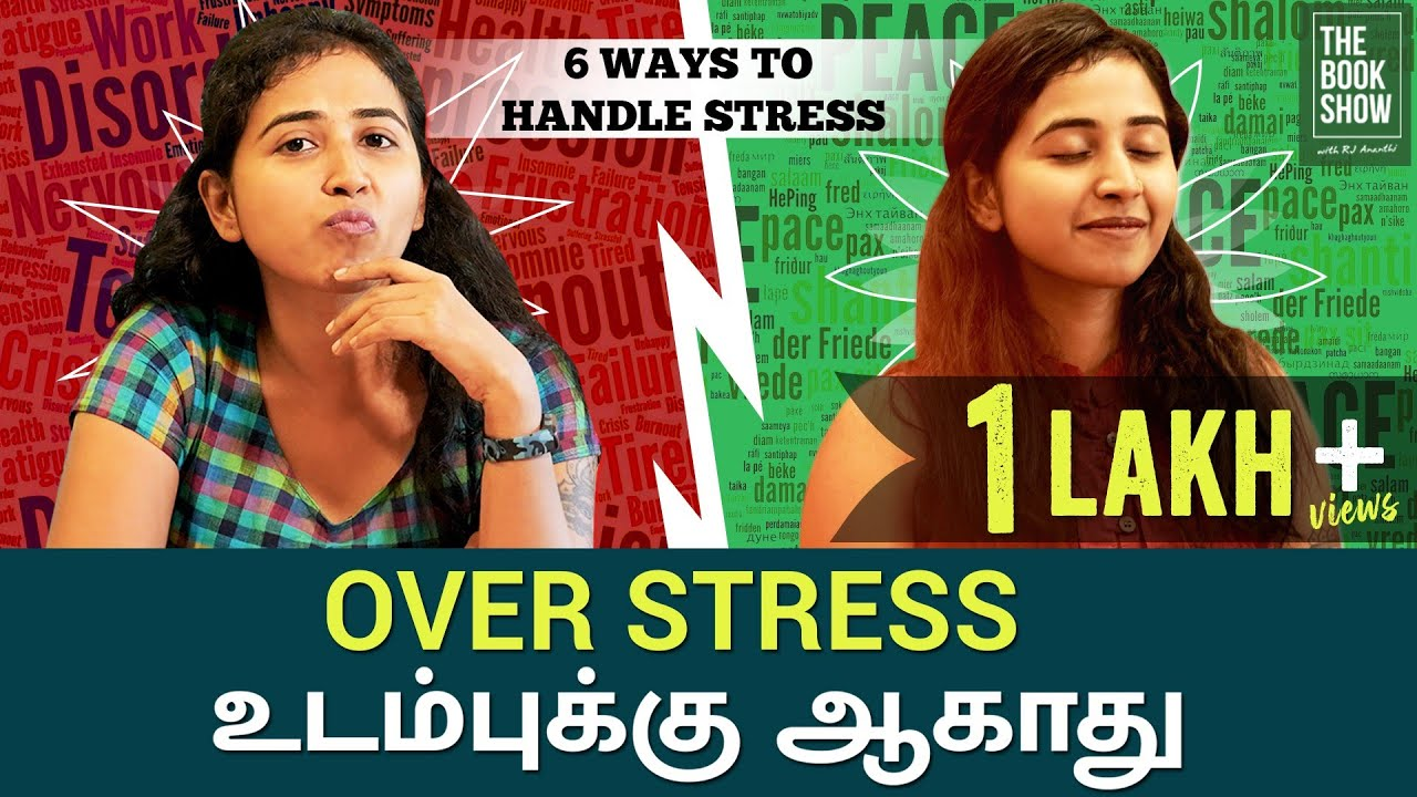 6 Effective Ways to Handle Stress | Bookmark ft. RJ Ananthi | The Book Show