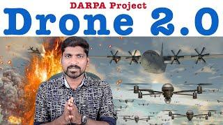 வெறிபிடித்த ட்ரோன்களை உருவாக்குகிறதா DARPA | இந்தியா சமாளிக்குமா | Tamil Pokkisham | Vicky | TP