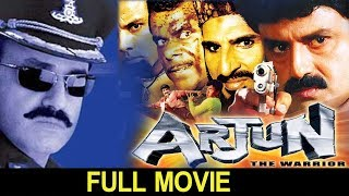 Arjun (Vijayendra Varma) Hindi Dubbed Full Movie || Balakrishna, Laya || Bollywood Full Movies