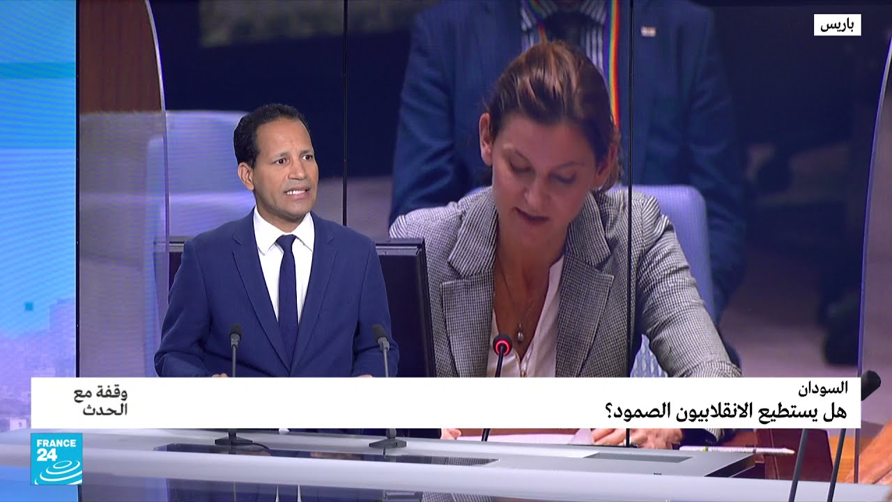 السودان.. هل يستطيع الانقلابيون الصمود؟  - نشر قبل 2 ساعة