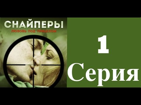 Сериал Военный госпиталь (2012) смотреть онлайн бесплатно!