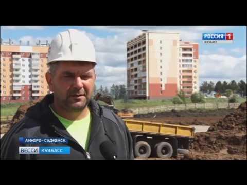 В Кузбассе появится детский сад с бассейном и крытыми верандами