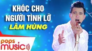 Khóc Cho Người Tình Lỡ | Lâm Hùng | 100 Tình khúc để đời