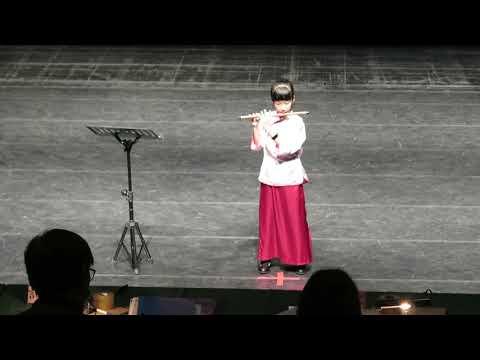嘉義縣108學年度學生音樂比賽國小B組笛獨奏優等(張庭瑄)