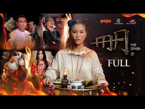 Xem phim Ma dai - Hài MA - FULL | Kiều Linh, Hoài Linh, Nam Thư, Huỳnh Lập, Kim Mai Sơn, Đông Dương, Huỳnh Thanh Trực