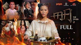 FULL   Kiều Linh, Hoài Linh, Nam Thư, Huỳnh Lập, Kim Mai Sơn, Đông Dương, Huỳnh Thanh Trực