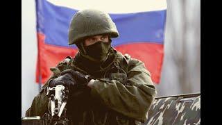Вежливые люди. Крым путь на Родину. Кадры того года