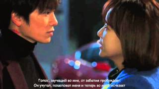[FMV / RUS SUB] Jang Jae In (장재인) - 환청 (Hallucinations) Feat  나쑈 (NaShow)
