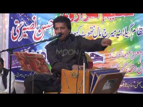 Mast  Malang - Naeem Hazarvi- voice - Kahuta