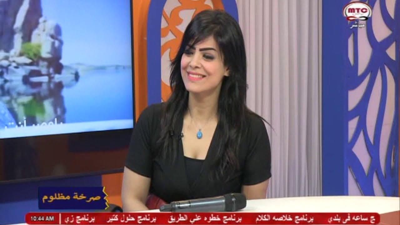 """المطربة هند رمضان تتألق فى الغناء على قناة مايسترو الفضائية """" mtc """" مع الاعلامى أحمد غنيم"""
