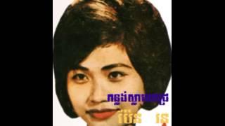 Ben Ron - 124 Konlong Slab Pich