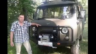видео Тюнинг Уаз Буханка Для Охоты