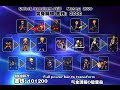 Comic Stars Fighting 3.6 - Battle Mode - Level 5 - 7