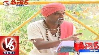 Mallanna 'Panchaangam' on Political Leaders - Teenmaar News