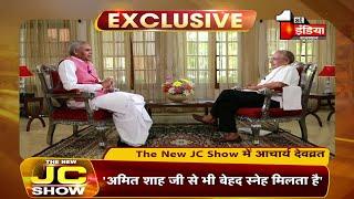 गृहमंत्री Amit Shah ने जो राष्ट्रहित में निर्णय लिए, वो अनुपम है: Acharya Devvrat | The New JC Show