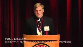 NSHSS Scholarships: Paul Gilliam