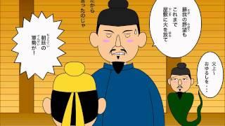 日本の歴史を歌でおぼえましょう。(1〜4)1は縄文時代から平安時代...
