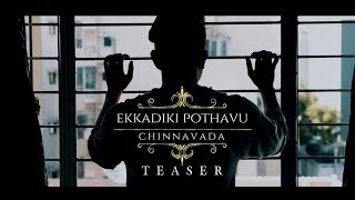 Ekkadiki Pothavu Chinnavada || Short Film Teaser 2017 || By D Aj Apple