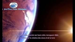 Souvenez-vous d'Allah – Salah al Moghamssi
