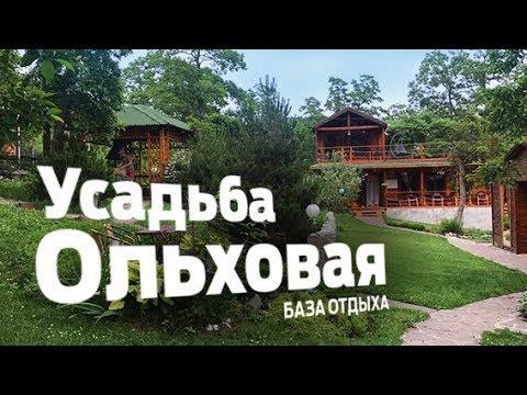 ВИТЯЗЬ. Усадьба Ольховая. Отдых в Приморском крае. База отдыха с видом на бухту Витязь.