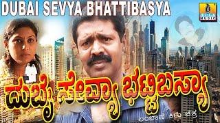 Dubai Sevya Batti Basya - Lambani (Banjara) Comedy