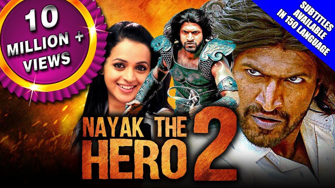 Nayak The Hero 2 (Yaare Koogadali) 2021 New Released Hindi Dubbed Movie | Puneeth Rajkumar, Bhavana