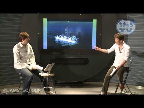 Chikyu TV Vol.6 DEEP HOT BIOSPHERE