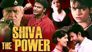 Shiva The Power Full Movie | Dhruva | Darshan Latest Hindi Dubbed Movie | Hindi Dubbed Action Movie