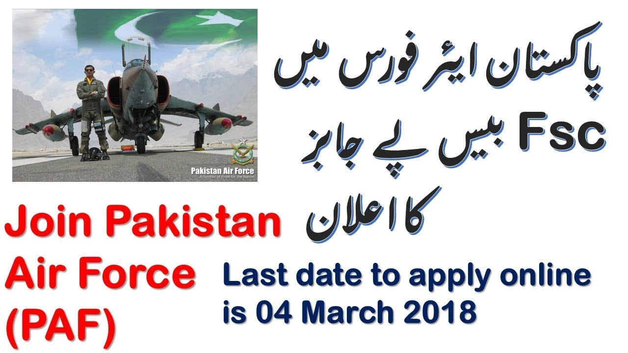 Pakistan Air Force Pilots Top In The Rank List Of Top Best Fighter Pilot In The World 2017