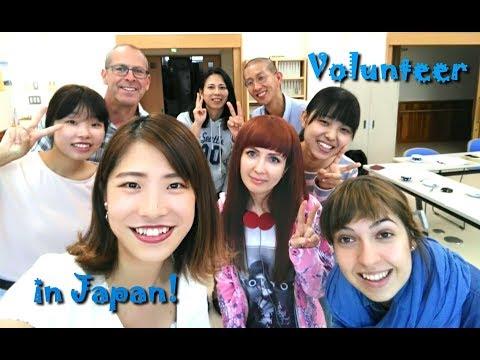 Volunteer in Japan!