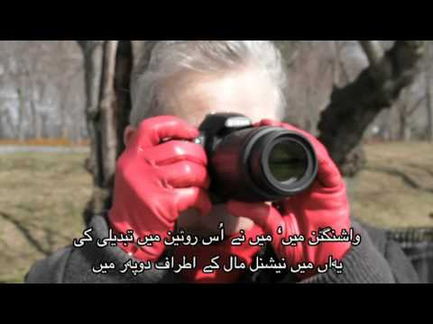 Ambassador-designate Nancy Powell welcome video in Urdu