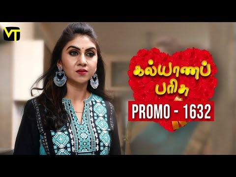 Kalyanaparisu Tamil Serial Episode 1632 Promo on Vision Time. Let's know the new twist in the life of  Kalyana Parisu ft. Arnav, srithika, Sathya Priya, Vanitha Krishna Chandiran, Androos Jesudas, Metti Oli Shanthi, Issac varkees, Mona Bethra, Karthick Harshitha, Birla Bose, Kavya Varshini in lead roles. Direction by AP Rajenthiran  Stay tuned for more at: http://bit.ly/SubscribeVT  You can also find our shows at: http://bit.ly/YuppTVVisionTime  Like Us on:  https://www.facebook.com/visiontimeindia
