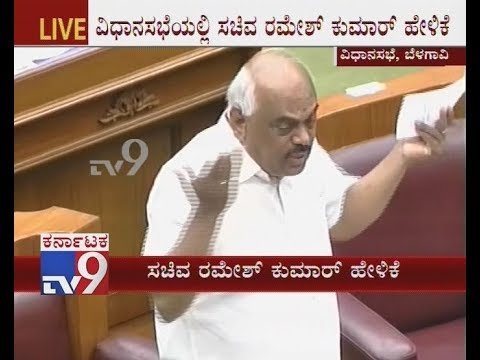 Doctors Protest against KPME Act: Minister Ramesh Kumar Reacts during Assembly Session