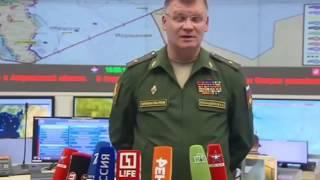 Россия будет сбивать любые НЛО в Сирии