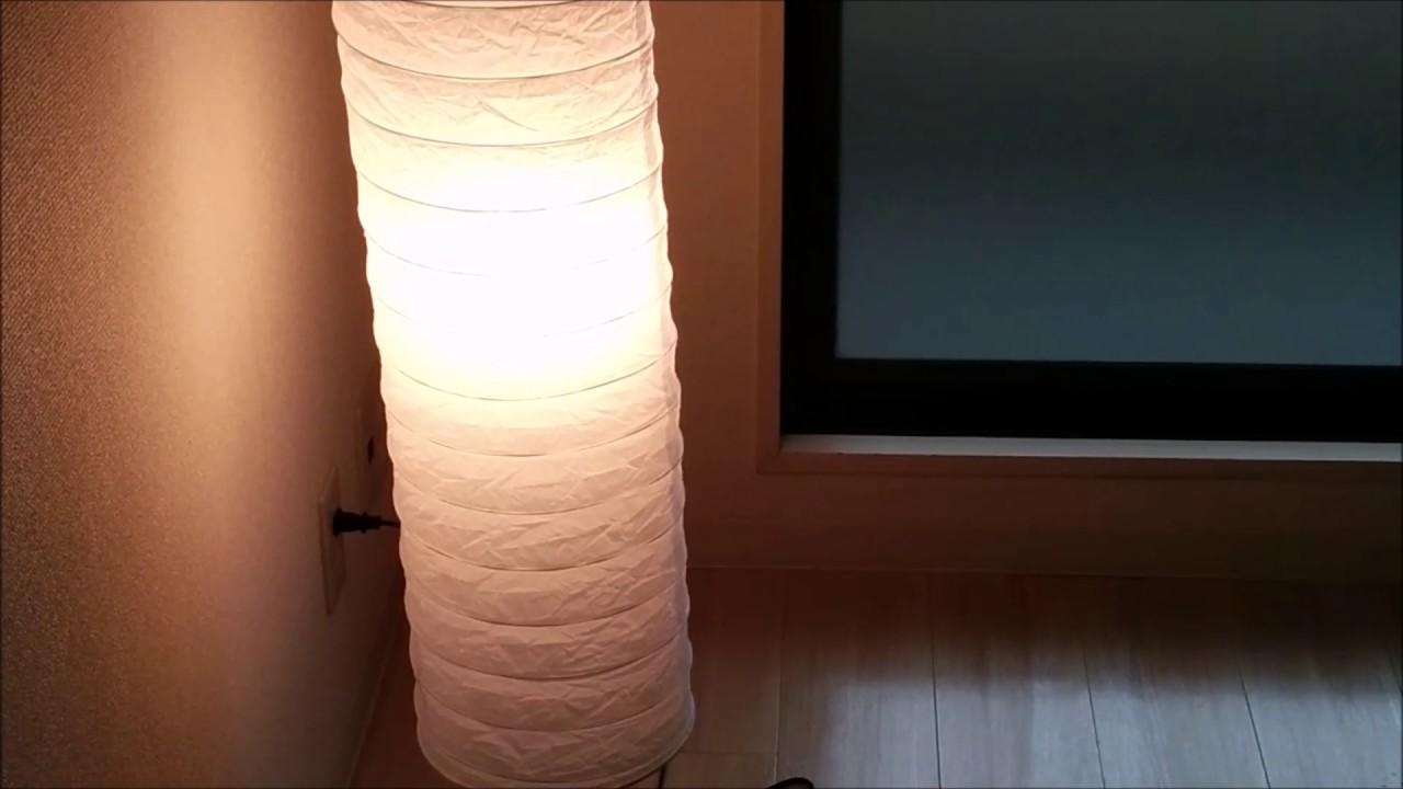 Ikea Holmo Floor Lamp フロアランプ ライト Youtube