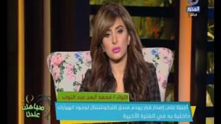 بالفيديو.. محافظة القاهرة تكشف سبب هدم فندق