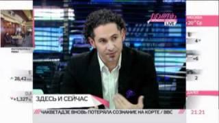 видео Левичев Николай