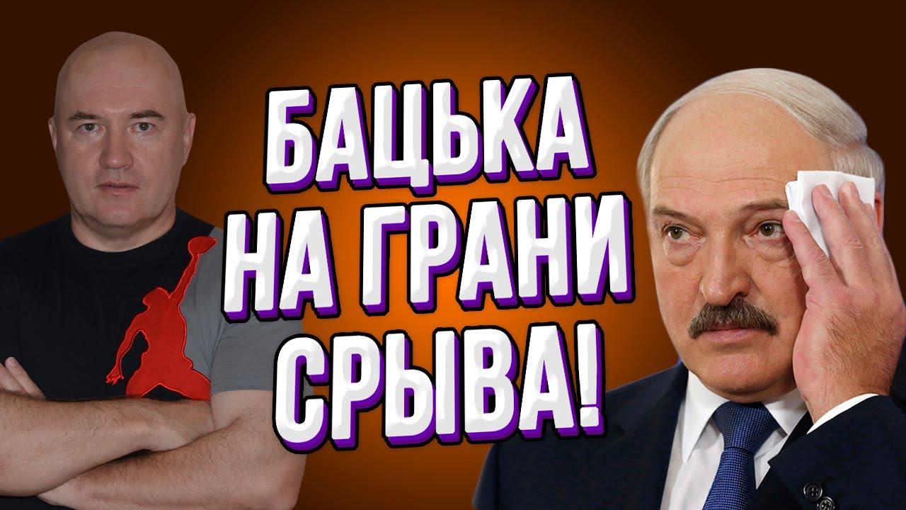 Срочно! Сокрушительный удар по империи Лукашенко! Бацька боится идти на выборы!
