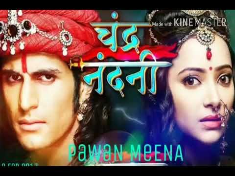 ||Ishq Me Aaye Na Kabhi Judaai|| Title Song Of  ||CHANDRA NANDINI||