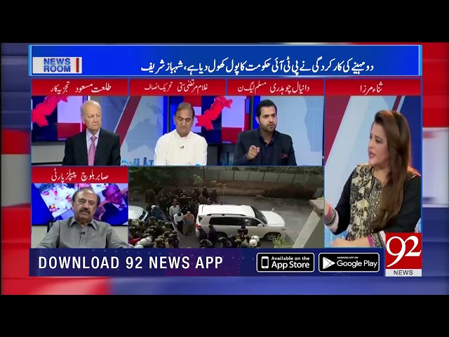 NAB is an inactive in several cases, says Danial Ch   16 Oct 2018   92NewsHD