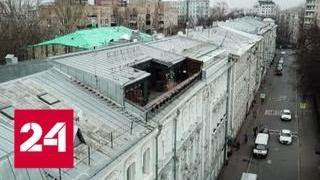 Под крышей дома: кто захватывает старинные мансарды и чердаки - Россия 24