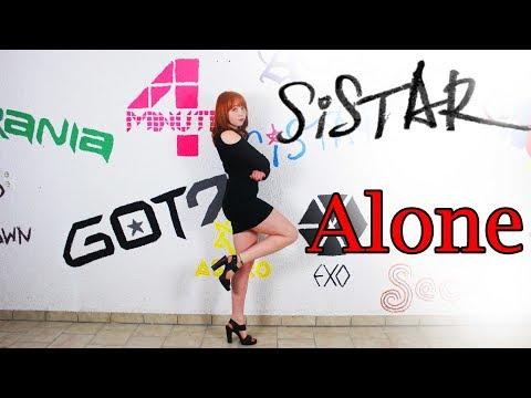 SISTAR (씨스타) – Alone (나혼자) K-Pop Dance Cover by DASH (Julia)
