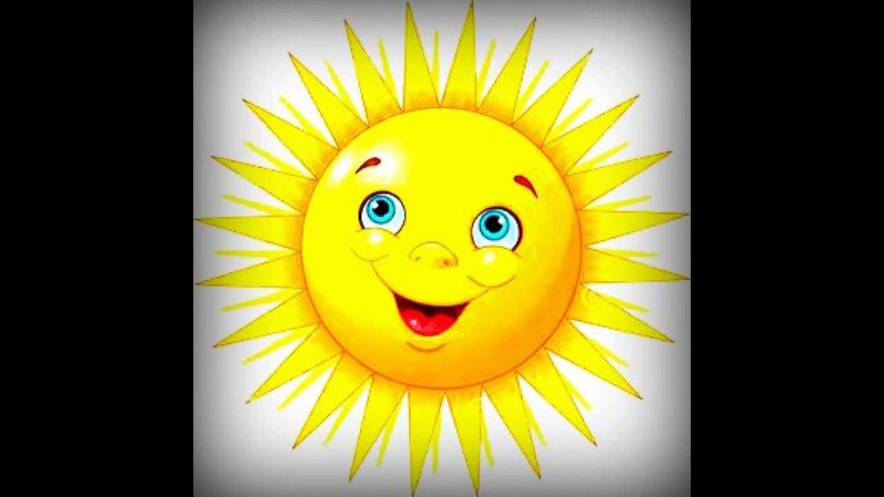 декоративных картинки солнышко с улыбкой и грустное крестовины крышке