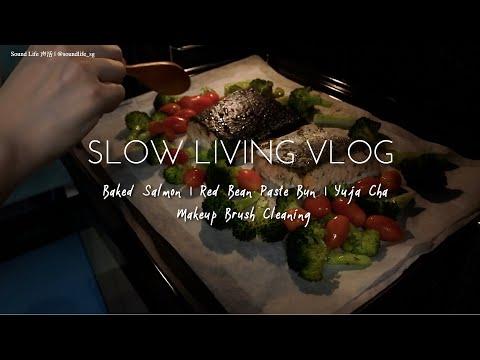asmr-slow-living-慢声活日常:-baked-salmon,-red-bean-bun,-makeup-brush-cleaning-|-烤三文鱼,-豆沙包,-柚子茶,-化妆刷清洗