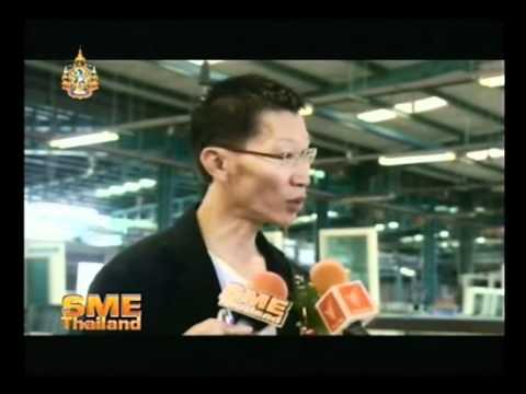 Thai- Aust Aluminium : Scoop News by Nation Channel : SME Thailand