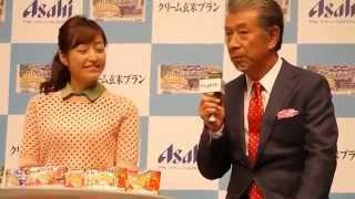 高田純次部長、セクハラ発言連発!井上真央とCM共演 thumbnail