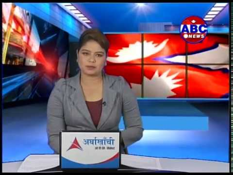 Himalayan yoga and aayurved center  in German news By Sharada Thapa